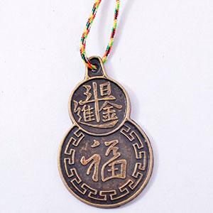 1-pieza-Feng-Shui-Wulou-W-Fu-colgante-moneda-W-Fengshui-fortuna-monedas-cinco-Element-hilo-bolsa-de-regalo-y1105-0