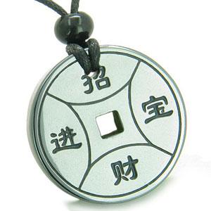 Comprar monedas chinas de la suerte y su significado - Para atraer la suerte ...
