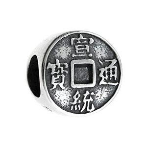 Antique-Vintage-Plata-de-Ley-925-chino-suerte-fortuna-moneda-cuentas-para-pulsera-Europea-0