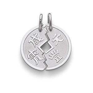 DIADORO-Basics-Colgante-925-plata-esterlina-chin-suerte-pareja-de-la-moneda-0